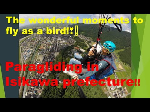 paragliding in japan/travel guide japan/isikawa prefecture