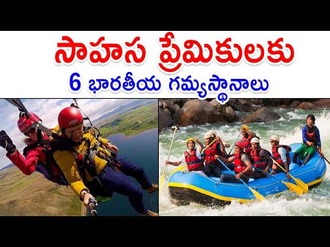 Most Thrilling and Exciting Adventure Places in India|Travelling Guide | Interesting Places | NRIISM