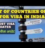 List of Countries Open for VISA in August in India | Vaccination & Quarantine Status | हिंदी में