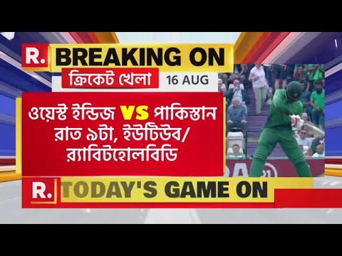 Today's Live Cricket and Football Match on TV | Sports News | 16Aug