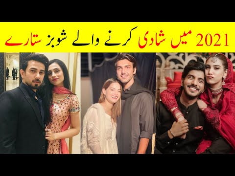 Pakistani Celebrity Couples Going To Be Married in 2021 | Pakistani Celebrities Wedding 2021