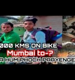 MUMBAI TO ?|TRAVELLING ON BIKE| 1000 KM TO DESTINATION|PULSAR 135 WILL BE BETTER FOR THIS RIDE?