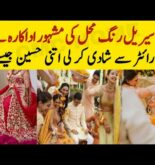 Waow🔥Famous Actress of Drama Serial Rang Mehal Got Married
