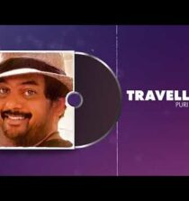 Travelling   Puri Musings by Puri Jagannadh   Puri Connects   Charmme Kaur