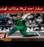 Pakistan's T20 World Cup 2021 Updates – Good News for Pak team – Sports Action   4 SEP 2021