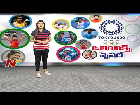 Tokyo Olympics 2020 Day 7, Today Updates | NTV Sports