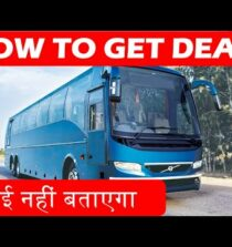 HOW To Get Best and Cheapest BUS Deals | Which are the Top Seats