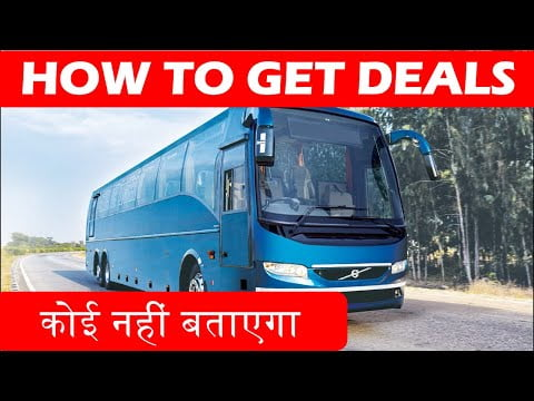 HOW To Get Best and Cheapest BUS Deals   Which are the Top Seats