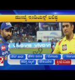News Top 9: 'Sports And Entertainment' Top Stories Of The Day (19-09-2021)
