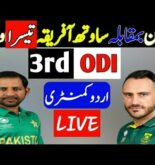 Crictales Live cricket streaming | sports news today by Wasif Ali