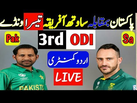 Crictales Live cricket streaming   sports news today by Wasif Ali