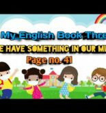 My English Book Three We have something in our mind. Page no.41