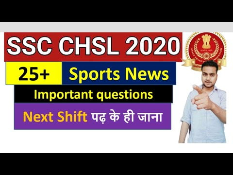 SSC CHSL 2020   Most Expected 25+ Sports News Current Affairs   Must Read This PDF   By SSC CRACKERS